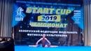 Лагун Дарья команда «Олимпия FIT-KID» Бобруйск - 1 место