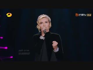 Премьера! Полина Гагарина - Кукушка ('I Am a Singer' шоу Китай)