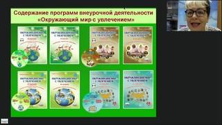программа маленький пермяк 4 класс