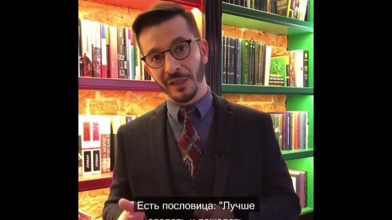Когнитивное искажение недооценка бездействия или как побороть прокрастинацию, А.В. Курпатов