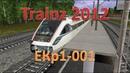 Trainz Обзор ЕКр1 001