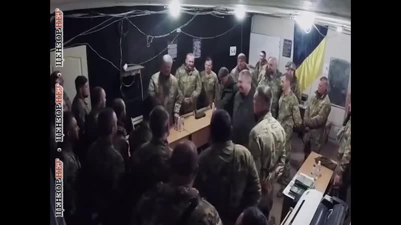Азовцы не ответили на приветствие Порошенко и попытались получить ответ на вопрос о воровстве в армии новое видео со встречи бой