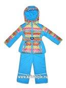 Кико Детская Одежда Официальный Сайт