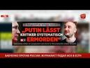 Настала моя очередь возить эту страну мордой по столу — Бабченко про иск против РФ в ЕСПЧ