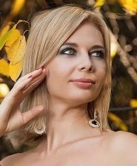 Юлия Новикова, 4 января 1983, Новосибирск, id39378233