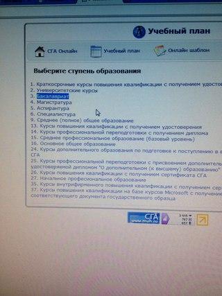 """сайте жмем """"ОТВЕТЫ КОМБАТ"""""""