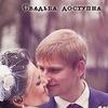 Свадьба доступна