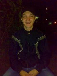 Дмитрий Кондратенко, 27 июля 1994, Тюмень, id21718604