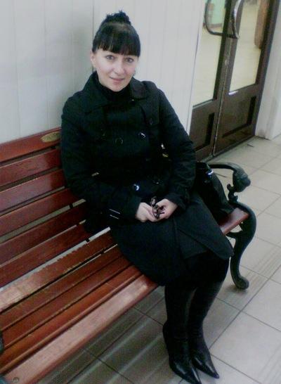Марина Гагуа, 17 сентября 1975, Киев, id188472498