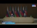 Ставропольская делегация принимает участие в российско-азербайджанском форуме