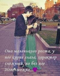Он Лайн, 26 ноября , Калиновка, id213128449
