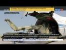 Из Сирии в Новосибирск вернулись два военных вертолета Ми 8