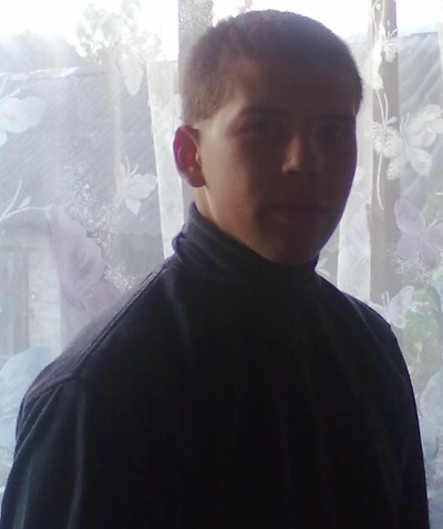 Дима Андрюшов