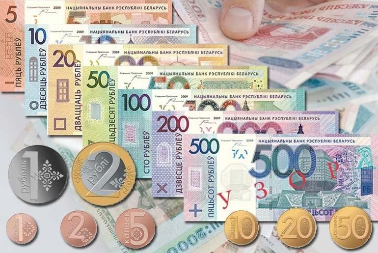 С 1 января 2018 года  в Беларуси увеличивают базовую величину