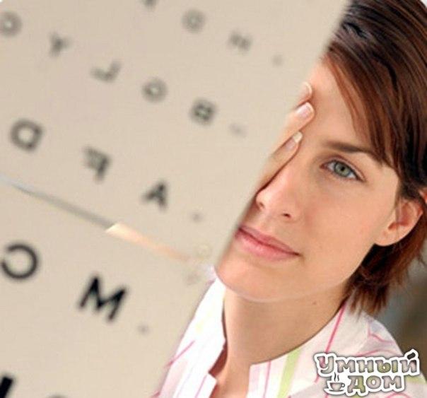 УПРАЖНЕНИЯ ДЛЯ УЛУЧШЕНИЯ ЗРЕНИЯ Глаза работают благодаря мускулам, а мускулы надо тренировать, - рассказывает врач-офтальмолог – Движения глазами лучше делать утром или вечером, перед сном. Каждое упражнение повторяйте по 5-30 раз, начинайте с малого, постепенно увеличивайте нагрузку. Движения плавные, без рывков, между упражнениями полезно поморгать. И не забудьте снять очки или контактные линзы. Упражнения для улучшения зрения отличный способ восстановить ваше зрение. Упражнение № 1. СМОТРИМ…