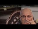 БЕСОГОН ТВ,Голливуд как источник мужества,часть-1,от 07.04.218