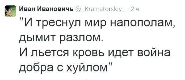 Никакой Хасавюрт, никакой Брестский мир Путина не устроит - Цензор.НЕТ 9374