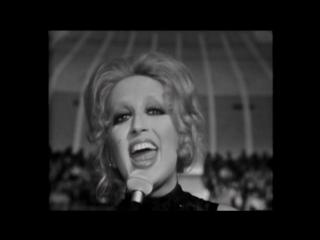 ♫ Mina Mazzini ♪ Quand'Ero Piccola - E Se Domani - Lazy River - Un Giorno Come Un Altro - Allegria (1972) ♫