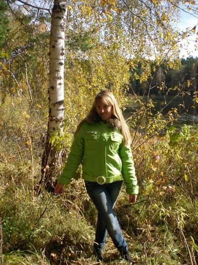 Юлия Беляева, 9 января , Новосибирск, id35939463