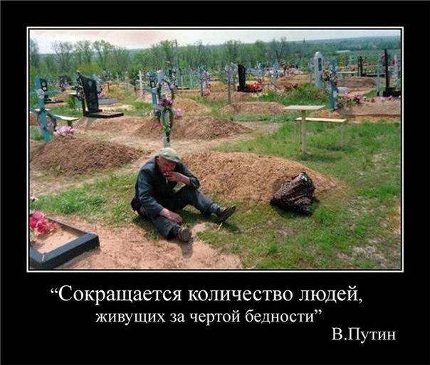 """Сепаратисты в Донецке заблокировали автобусы с украинскими солдатами, приняв их за """"американских наемников"""" - Цензор.НЕТ 1037"""