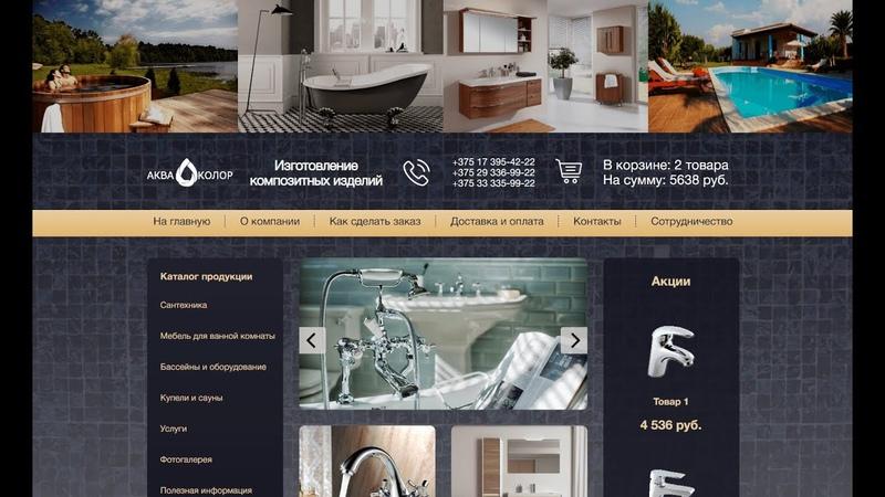 HTML сайт верстка сайта с нуля Часть 5 Приступаем к адаптивному дизайну