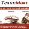 ТСЦ ТехноМакс
