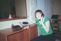 Анастасия Хавратова, 27 февраля 1984, Тольятти, id107629775