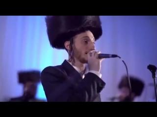 Молдавская песня на идиш