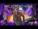 Марьяна Ро-Мега Звезда/Пародия\11А