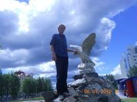 Юрий Ильин, 8 марта , Екатеринбург, id177312159