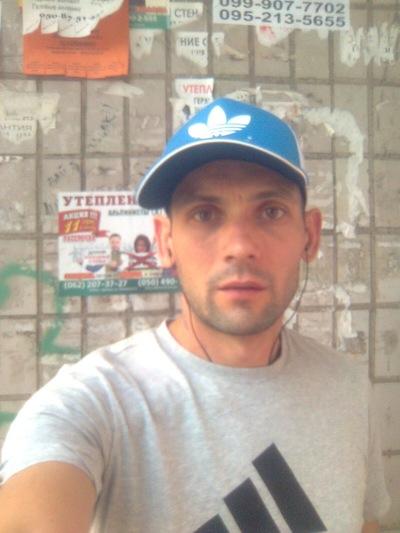 Андрей Шинкарёв, 17 сентября , Донецк, id207560779