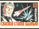 Кино и Новые Композиторы - This Is Vasily (1987)