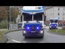 Durchsage Doppel Werttransporter Dreifach Sonderwagen Bundesbank Polizei in Hagen