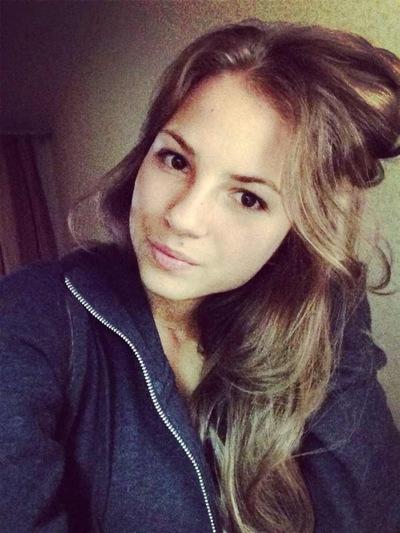 Виктория Гриценко, 13 ноября , Железнодорожный, id75959662