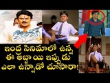 Indra Movie Child Artist Teja Sajja Changeover Then Now INFINITE VIEW
