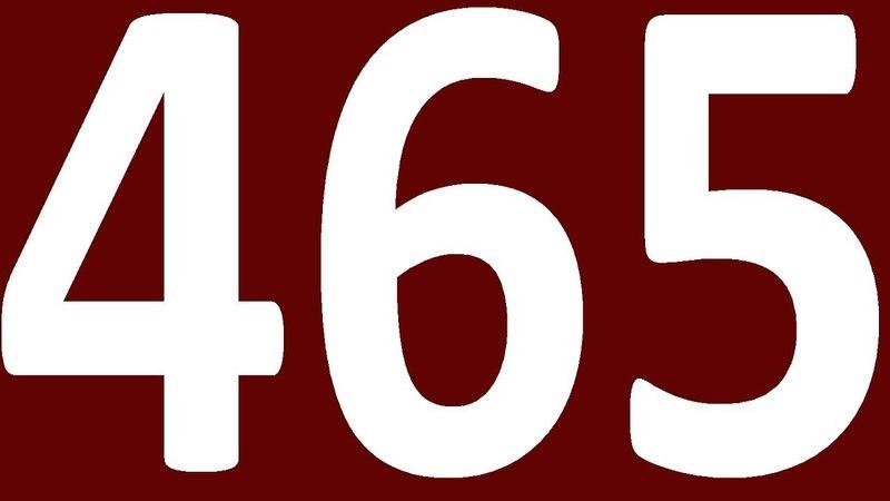 ГРАММАТИКА АНГЛИЙСКОГО ЯЗЫКА С НУЛЯ УРОК 465 АНГЛИЙСКИЙ ЯЗЫК ФРАЗОВЫЕ ГЛАГОЛЫ АНГЛИЙСКОГО ЯЗЫКА