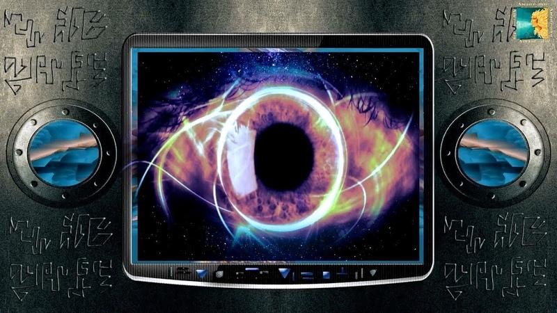 Инопланетный корабль Эресетель хранитель знаний Квантовое топливо и порталы бесконечной жизни