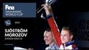 Морозов и Сьёстрем – обладатели трофея КМ-2018 по плаванию