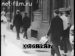 Ленинград в 1924 г.