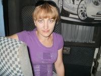Наталья Ткачева, 24 мая , Днепропетровск, id135089458
