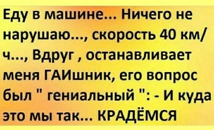 https://pp.userapi.com/c845220/v845220140/19abde/FndfvYH-uyA.jpg