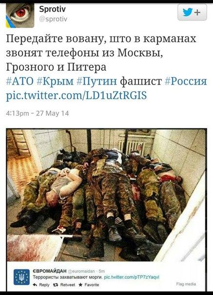 Тернопольские правоохранители выезжают в зону АТО для ротации - Цензор.НЕТ 3986