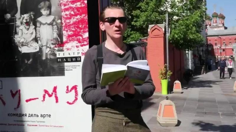 читаемтургенева Актер Алексей Вертков читает «Асю»