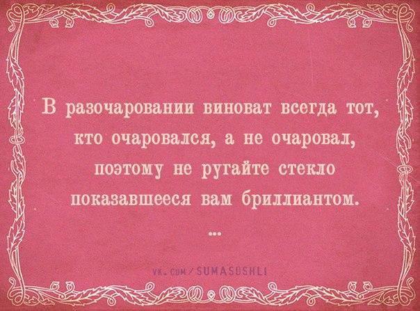 http://cs543100.vk.me/v543100852/e209/zNidePGMzjk.jpg