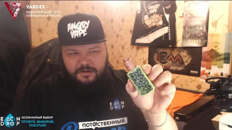 [Maskit Vape] Tarot Nano 80W by Vaporesso | iJust s Сасает | Карманный Монстр !