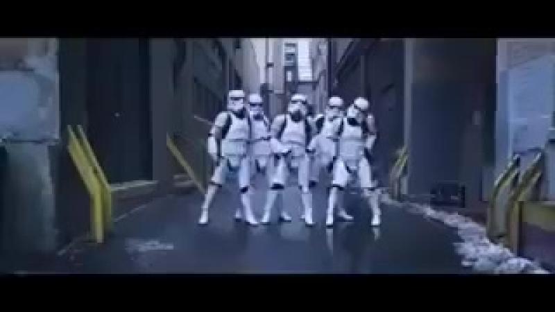 Танец имперских штурмовиков Прикол Имп..mp4