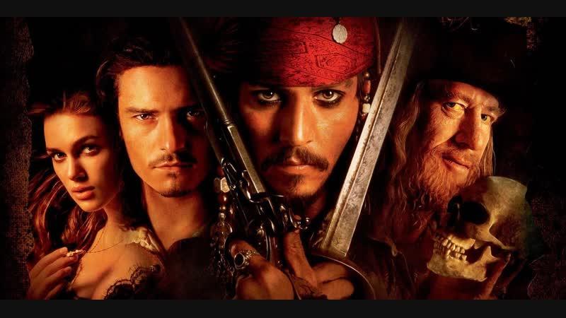 Пираты карибского моря. Проклятие черной жемчужины!