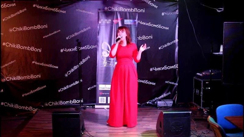 Наталья Улитина - Гала-концерт Фестиваля Авторов-Исполнителей Макрофон-2018