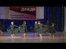 169 Танцевальная группа Liberte