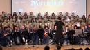 Р.н.п. Ничто в полюшке не колышется (обр. А.Цыганкова) - Оркестр Метелица